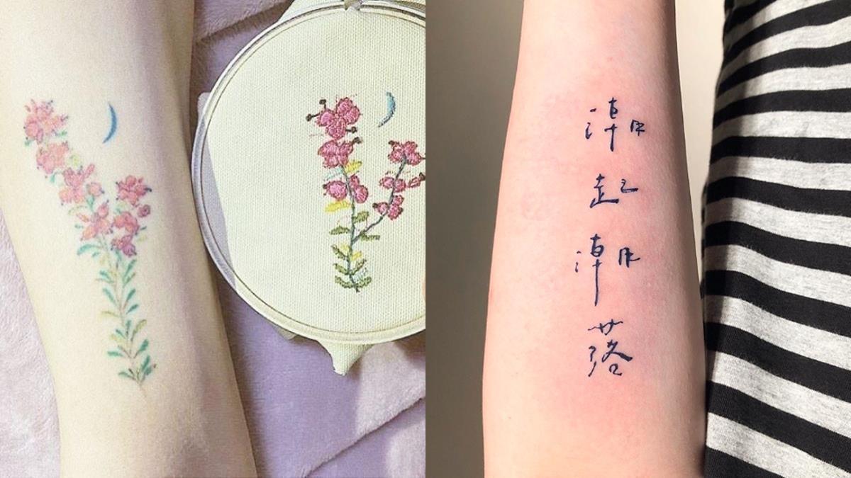 跟上小姊姊的刺青潮流!4位風格刺青師推薦,從「韓系小清新」到「歐美暗黑風」刺青通通都有!