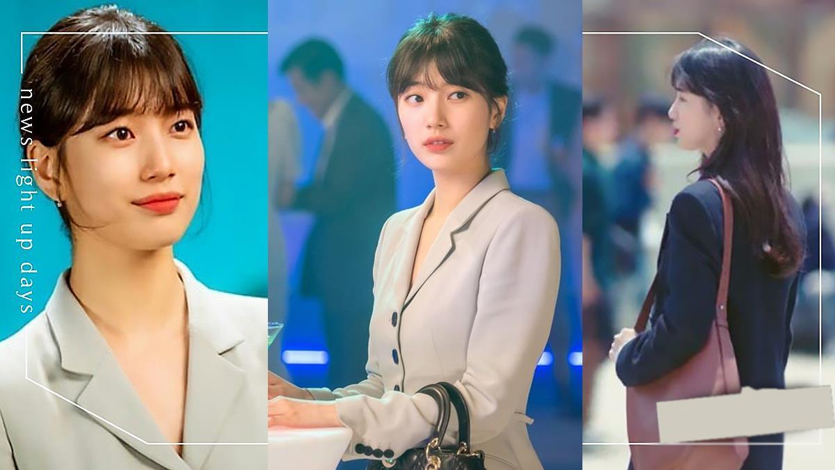 秀智主演韓劇《START-UP》沒錢讀大學卻有錢買名牌包!迪奧、浪凡、愛馬仕都有