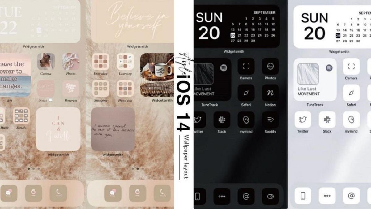 夢幻粉彩、大地色風格美哭!iOS 14桌布排版4種風格範例懶人包,還有滿滿APP圖示等你收藏~