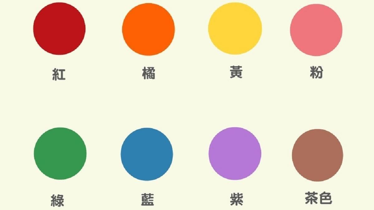 神準「顏色心理測驗」!直覺選一種顏色,看你現在的人生狀態