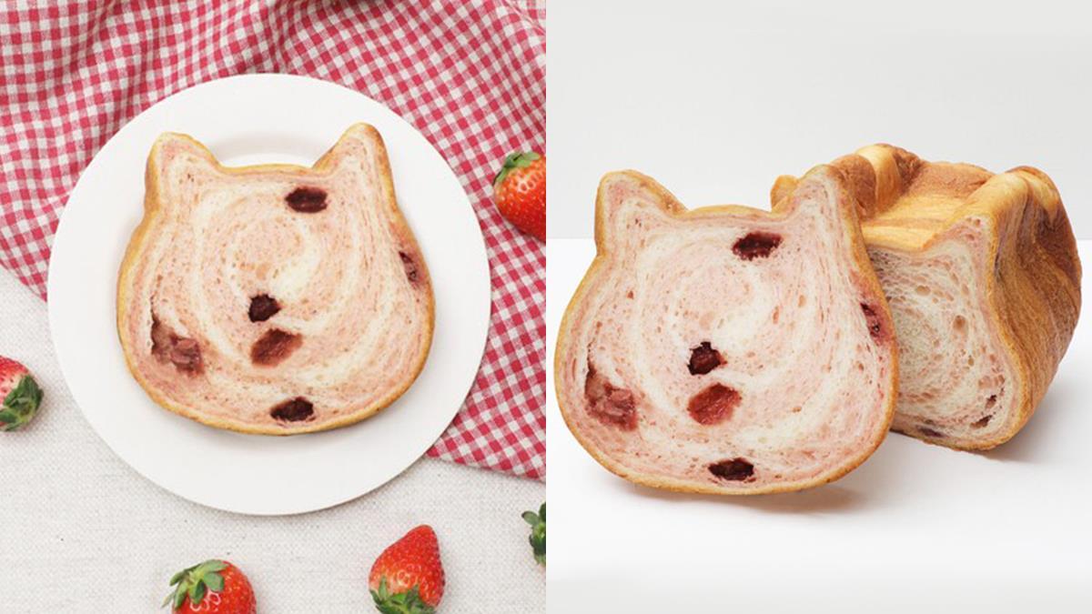 超粉嫩!貓咪生吐司「草莓斑紋」新口味夢幻登場,期間限定走過路過千萬不能錯過~
