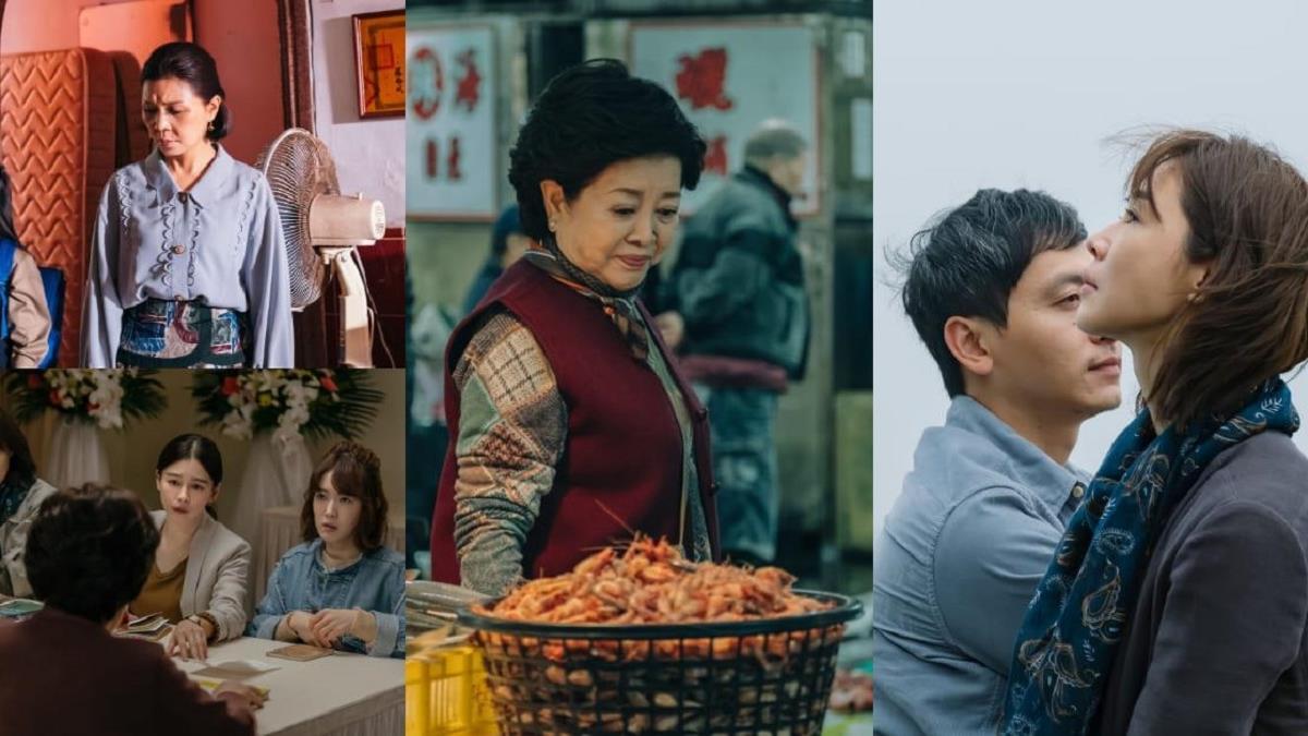 徐若瑄首部監製電影就6項入圍金馬!《孤味》10個金句太戳心:「每個家,都有解不開的結」