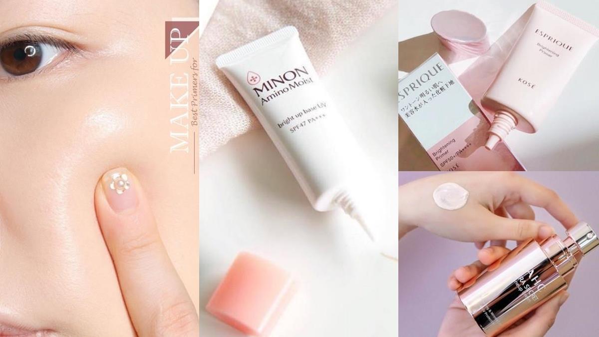 真的是底妝的好幫手!6款「保濕妝前乳」推薦,毛孔柔焦、持妝不暗沉選對妝前乳化妝即保養!