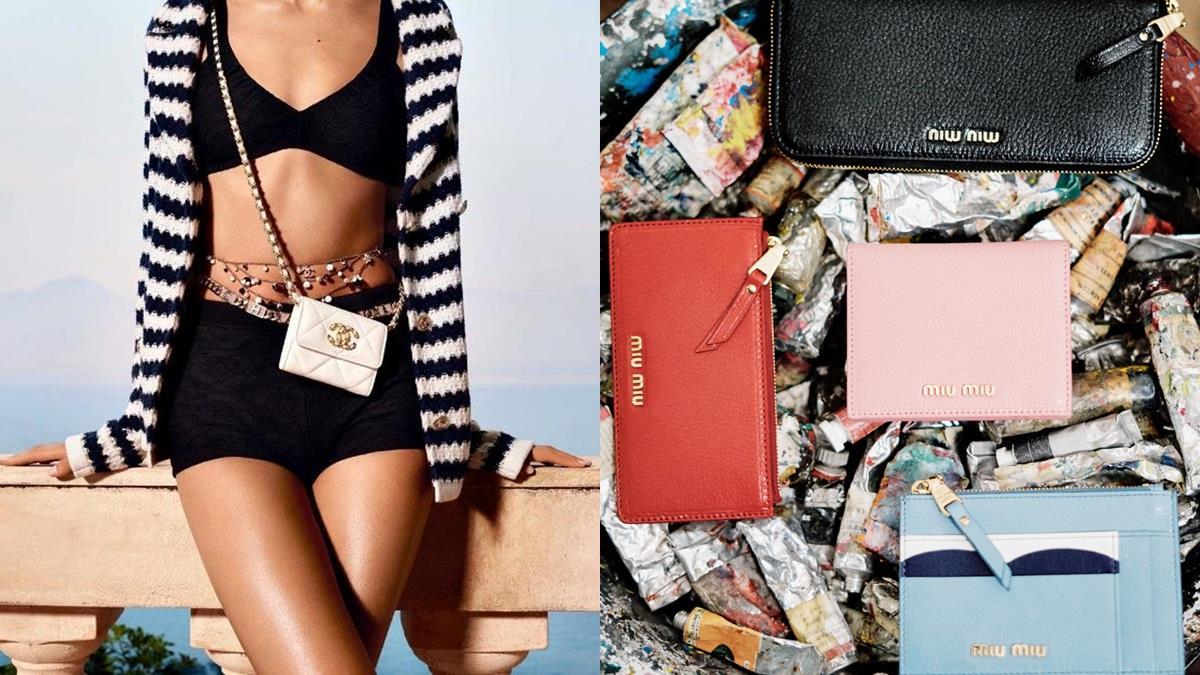 小資女孩買起來!2020年末特搜「精品錢包」Top 10 ,Gucci印花錢包美到想報警處理!