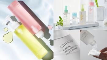 超微米卸妝水討論度超高!8款「開架卸妝水」新品推薦,牛奶肌養成選對化妝水很重要!