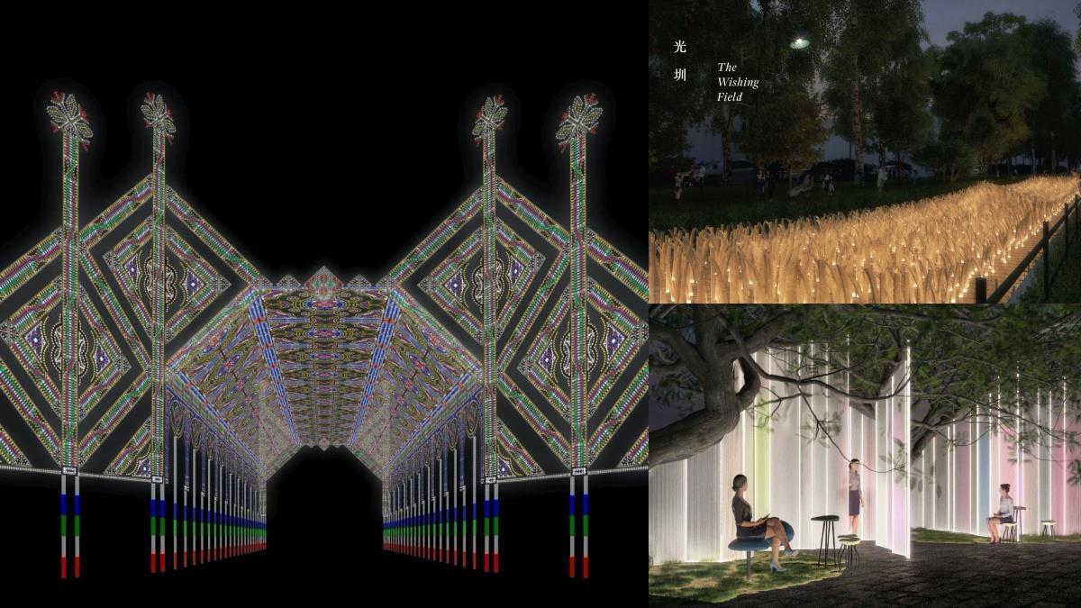 2021台灣燈會地點曝光!「6大燈區&國際知名光雕」點亮城市,古蹟配上「未來風」怎麼拍都美啦~