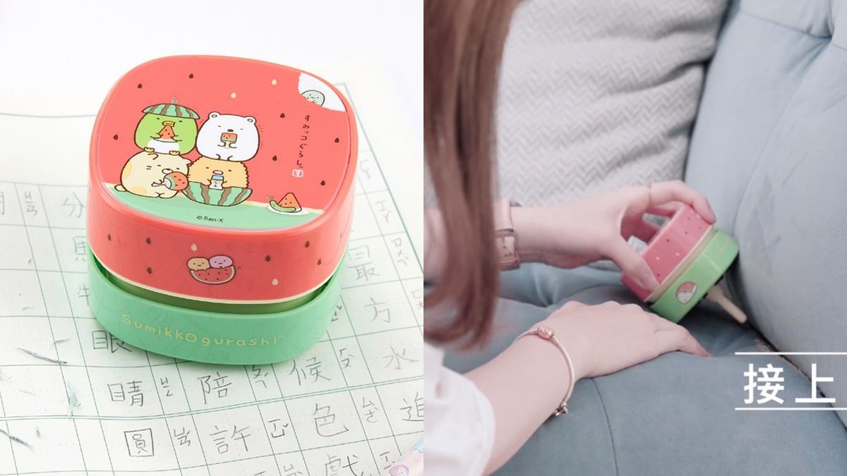 「角落小夥伴迷你吸塵器」療癒登場!超萌西瓜造型+輕巧體積,台灣就能買到!