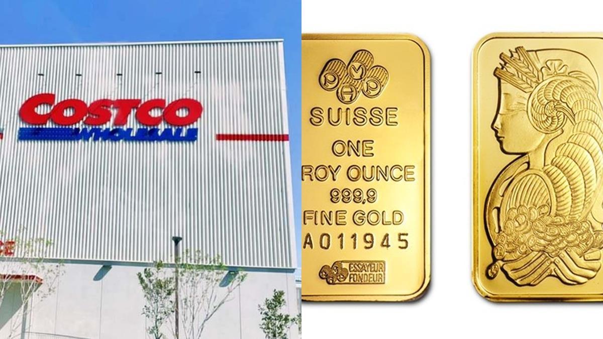 Costco黑色購物節只有7天!精選「7大必買商品」一次看:82吋電視下殺75折、就連黃金也特價!