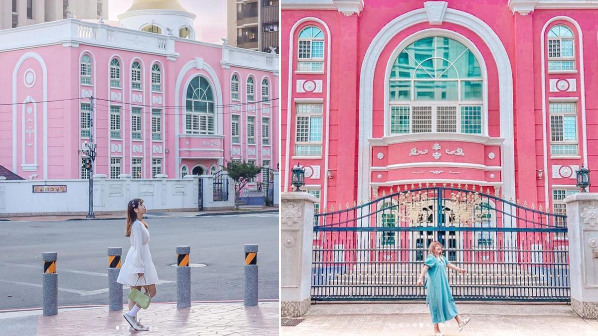 公主殿下上學去!爆紅新景點「絕美粉紅幼稚園」仙氣洗版IG,粉色童話風城堡承包滿滿少女心♥