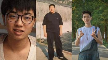路人變頂級男神!5位男星「胖瘦對比照」根本是整形前後,連肖戰都曾胖到雙眼皮撐腫?!