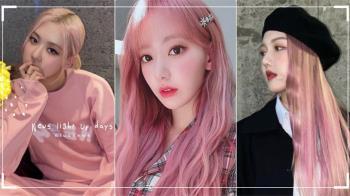 BLACKPINK、小櫻花2020冬天大勢髮色!6韓星都染「仙子漸層粉紅」新造型