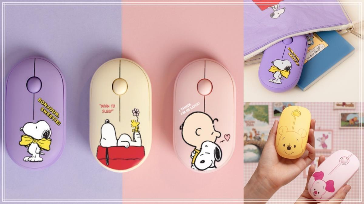 把可愛的史努比握在手中♥馬卡龍色系Snoopy聯名無線滑鼠超療癒,扁平&無噪音隨身攜帶好方便~