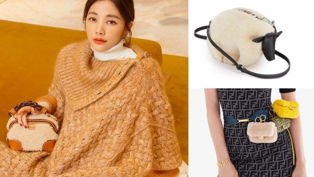 這種「暖暖包」根本捨不得放手♥特搜6款軟萌「泰迪熊絨毛包款」,羊咩咩包款直接拎著走!