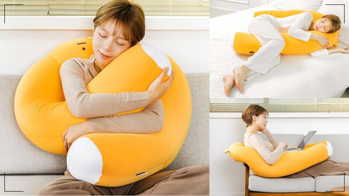沒男友也能被抱好抱滿!偽男友「萊恩U型抱枕」超長手臂將妳抱緊緊,不管耍廢追劇幸福都加倍R