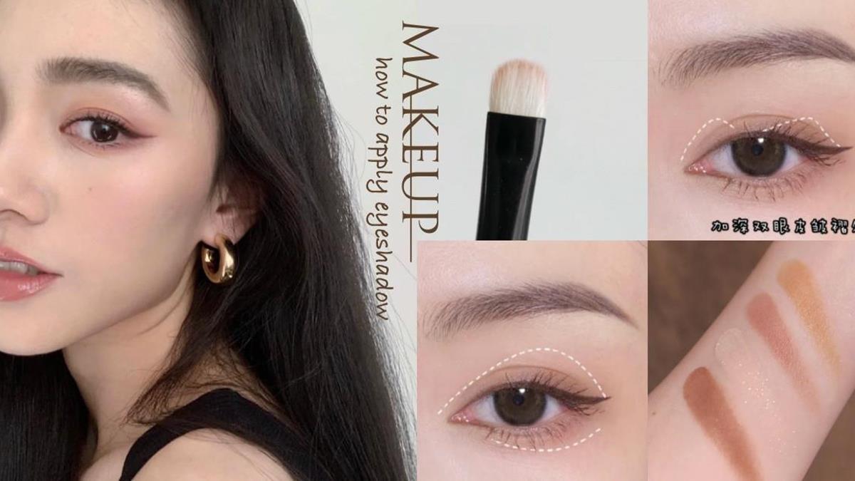 誰說我們不能駕馭混血感!?彩妝師親授適合亞洲人「混血輕歐美眼妝」,簡單3步驟2D→3D!
