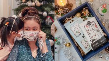 派出暖心的馬來貘陪你過節!大人小孩都在瘋的「Q萌聯名款聖誕口罩」,拿來當交換禮物也超有面子!