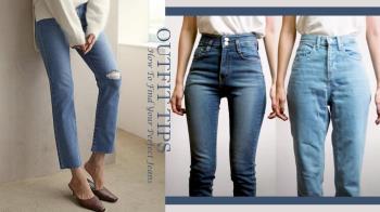穿對!梨形身材→鉛筆腿!5Tips「牛仔褲穿搭」筆記,拋開高腰+緊身最顯瘦的刻板印象!