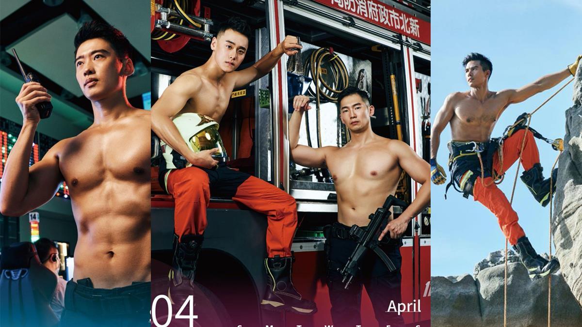鮮肉太帥注意!「2021新北消防猛男月曆」超商開賣,英勇神情+厚實胸肌光看就有滿滿安全感♥