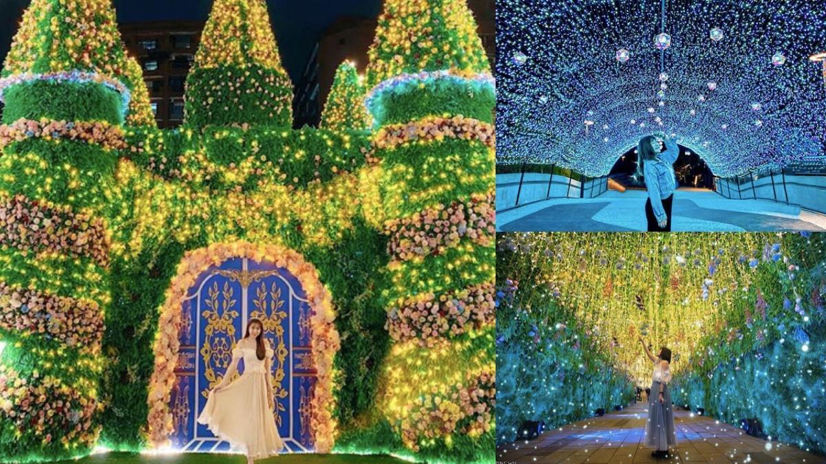 金光閃閃美景拍爆計劃!精選「3大耶誕拍照聖地」等著塞爆手機記憶體,高雄居然還有新景點?