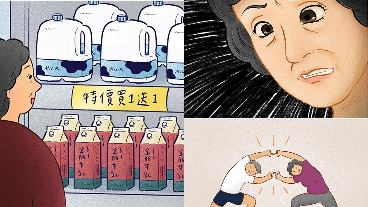 你家也有喝不完的牛奶惡夢嗎? 5個「超鬧又溫馨」的家庭日常,看完都忍不住想打電話回家了❤