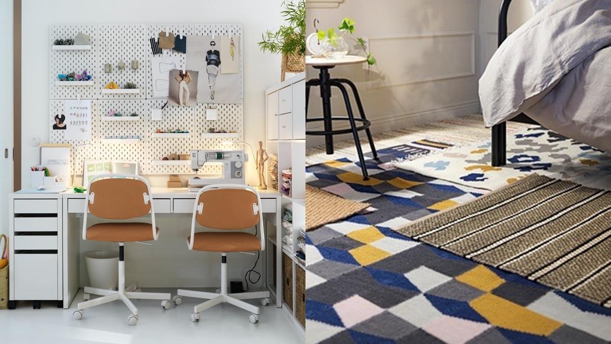一樣家飾讓房間升等!開箱IKEA 2021「準暴動搶購」新品TOP8,北歐風藍芽喇叭光是擺著質感就UP!