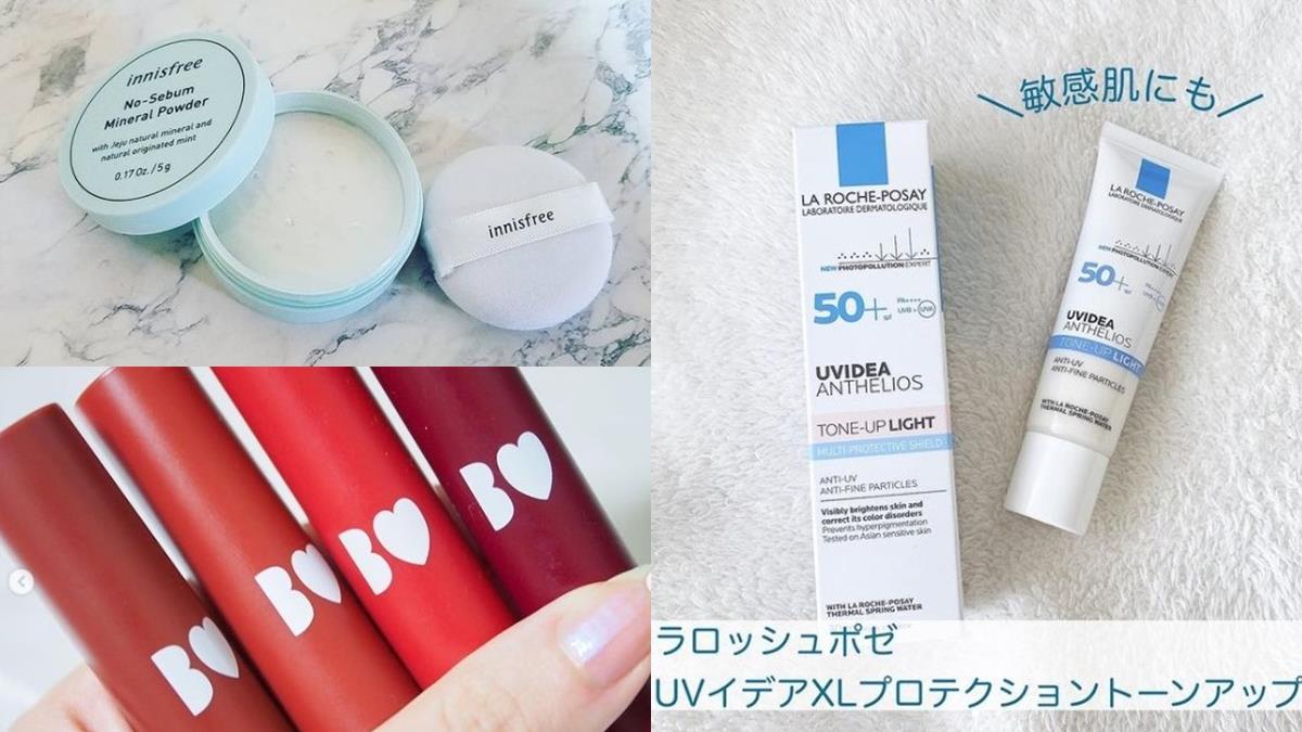 「真正好用」的化妝品!2020日本「@cosme美容大賞排行榜」出爐,幾乎都是零負評的開架產品!