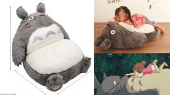 來比誰的龍貓打呼最大聲!「龍貓懶人沙發床」耍廢&發懶都適合,躺在龍貓的大肚肚上根本太幸福惹💓
