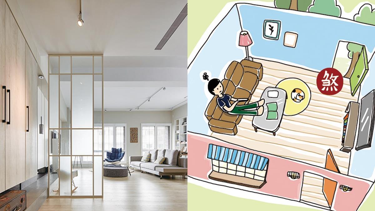 這樣住才能開運!6種最常見的住家格局禁忌,床頭靠廁所擺的要特別注意了