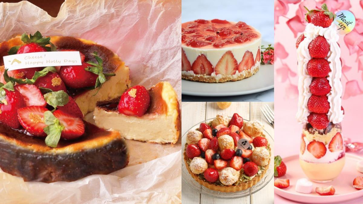 20公分堆高高!最浮誇「草莓季甜點」TOP12錯過捶心肝,顆顆鮮嫩飽滿用看的就療癒到不行~