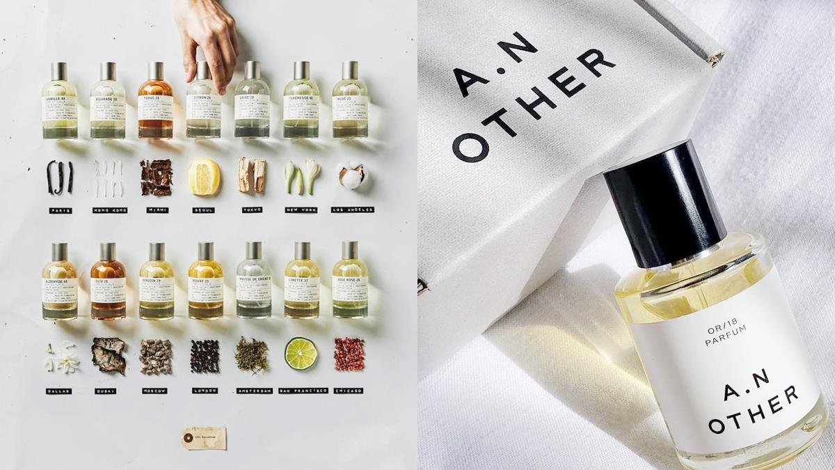 「撞香」跟撞衫一樣讓人好尷尬!5個小眾香水品牌推薦,滿21歲才能購買的秘密大公開!
