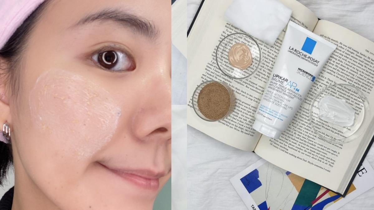 保濕乳液還能這樣擦!3大隱藏版乳液用法:加進粉底,讓妝前保養程序大濃縮!