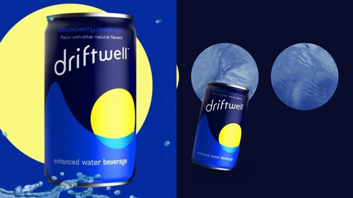 喝一瓶就一覺到天亮?百事推出助眠幫手「助眠飲品Driftwell」,黑莓薰衣草口味零卡無負擔~