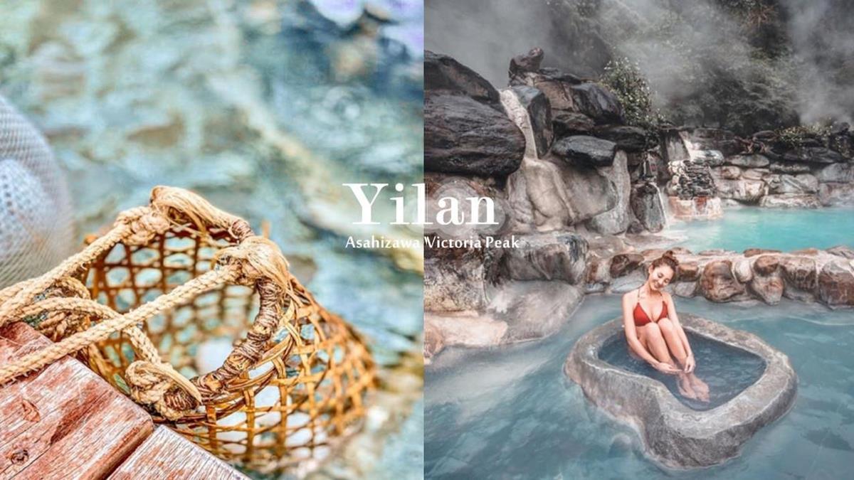 宜蘭太平山「鳩之澤溫泉」重新開放!「網美打卡」必去露天森林溫泉,簍煮溫泉蛋超療癒!