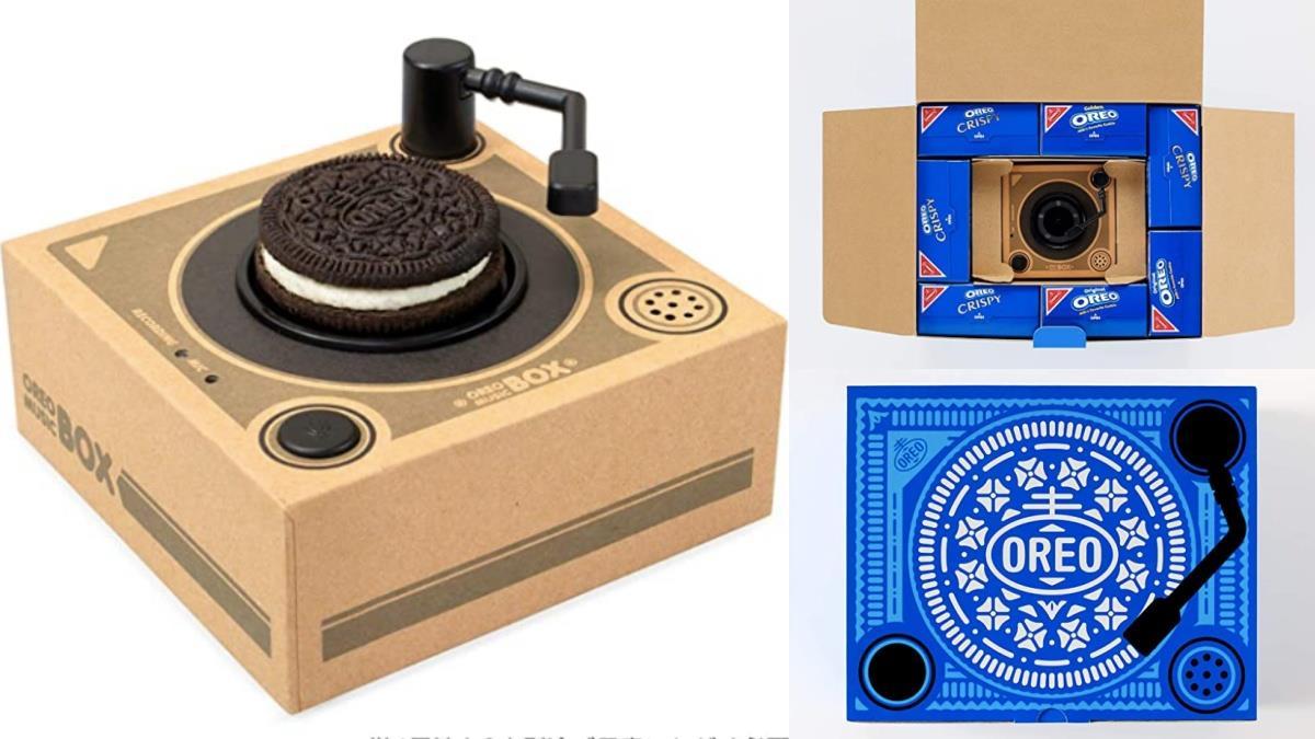 這次換在盒上轉一轉!全球爆紅「OREO音樂盒」在台限量開賣,還附錄音功能幫忙告白超簡單