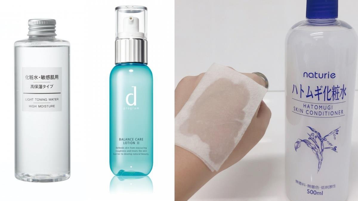 開架表現超優秀!「6款ptt、dcard熱門開架化妝水」推薦,花小錢就能超保濕,敏感肌大推!