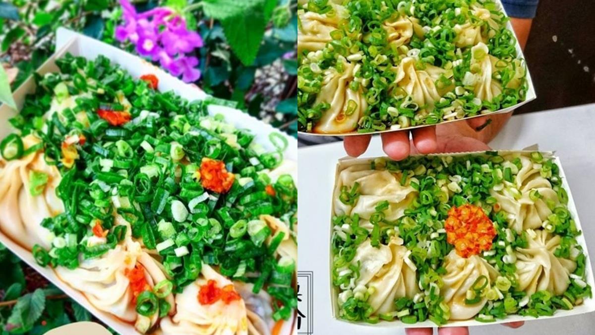 苗栗美食|真.鮮肉湯包|蔥花讓你隨便加的現包大顆湯包.人氣排隊名店!