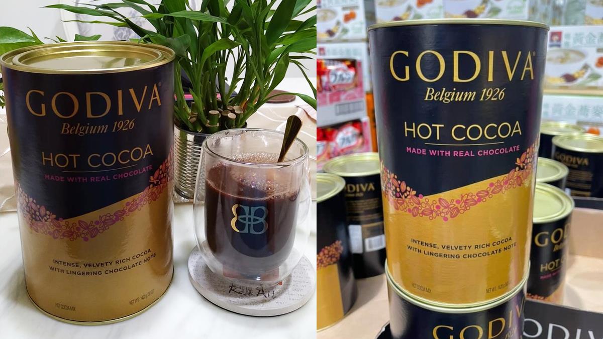 冬季的頂級享受就是這杯!好市多超狂「GODIVA罐裝即溶可可粉」,重達1.4KG泡濃郁版本也不心痛啊♥