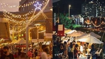 看完聖誕樹就牽手逛街去!全台「聖誕市集」總整理:滿滿特色攤位,好逛好拍超有節日氛圍!