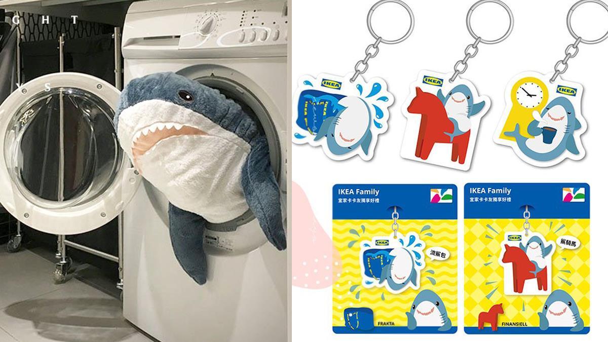 陪你搭車鯊時間!IKEA推出「鯊魚悠遊卡」只送不賣,看牠用怪動作搗蛋直接被萌翻啦❤