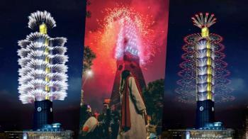 告別今年的300秒煙火搶先看!台北101「2021年跨年煙火」模擬影片公開,「360度輪狀」每一面都能看到美景