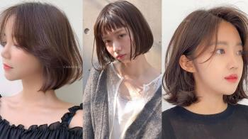 短髮也不會變單調!「10款清新日系鮑伯頭」推薦!頭髮「份量感」是顯臉小的重要關鍵