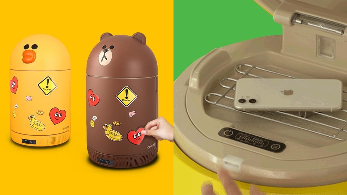 韓國推LINE FRIENDS熊大&莎莉小冰箱!壓嘴開啟太療癒,還可當藍牙喇叭