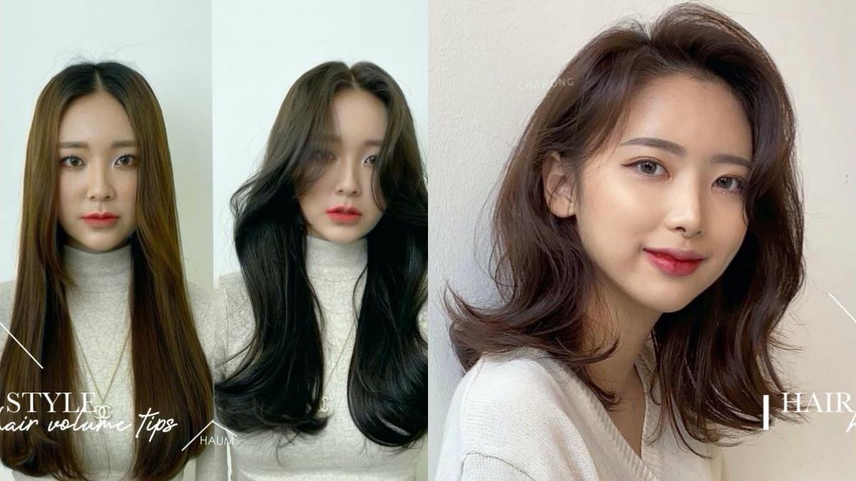 細軟髮也能吹出蓬鬆感!髮型師傳授「蓬鬆髮根」吹整技巧:髮根髮尾分區吹整,韓國最新流行秒入手!