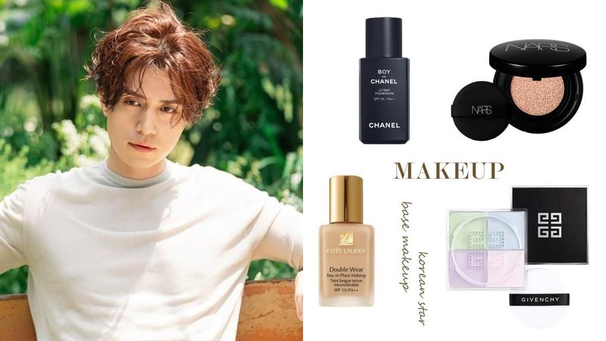 連韓國男星都愛不釋手!5款必收「偽素顏底妝」推薦,自帶濾鏡拍出自然裸光肌!