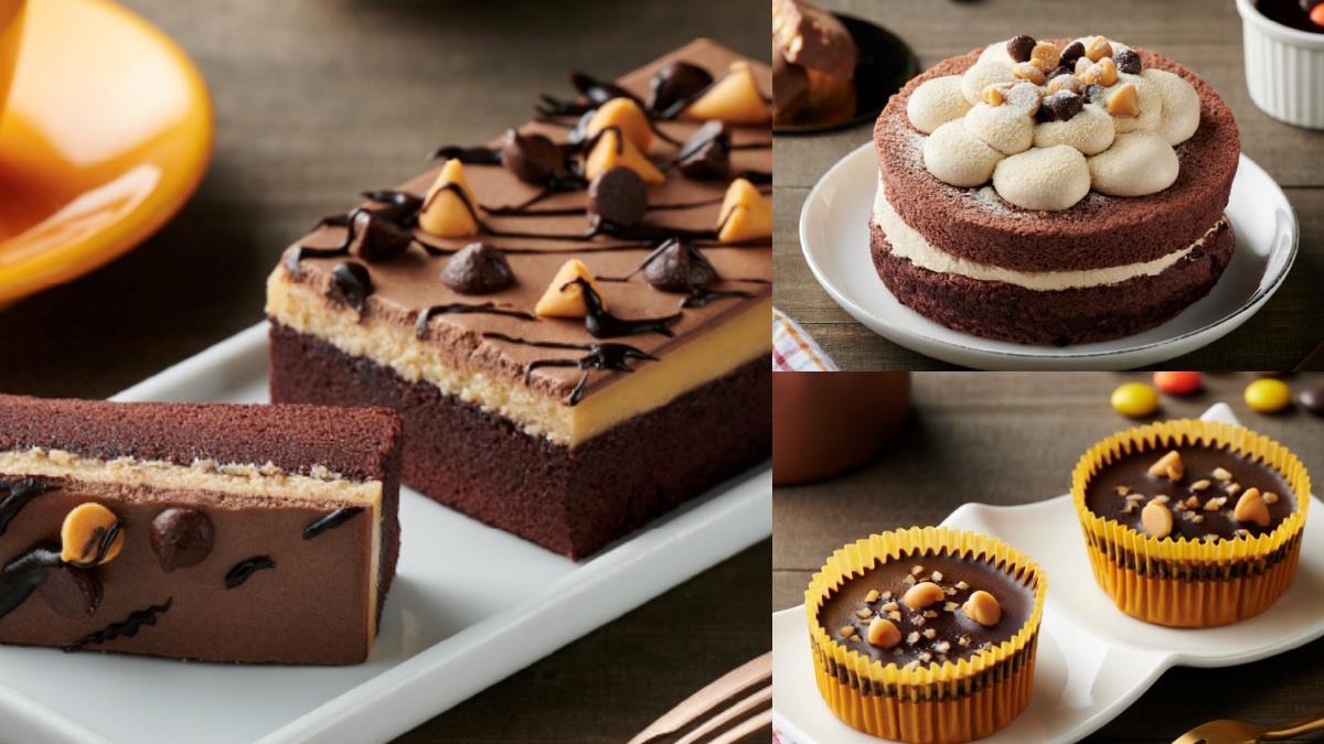 心心念念終於等到你!全聯╳Hershey's聯名甜點強勢回歸,多款新品「花生醬巧克力」鹹甜魅力無法擋~