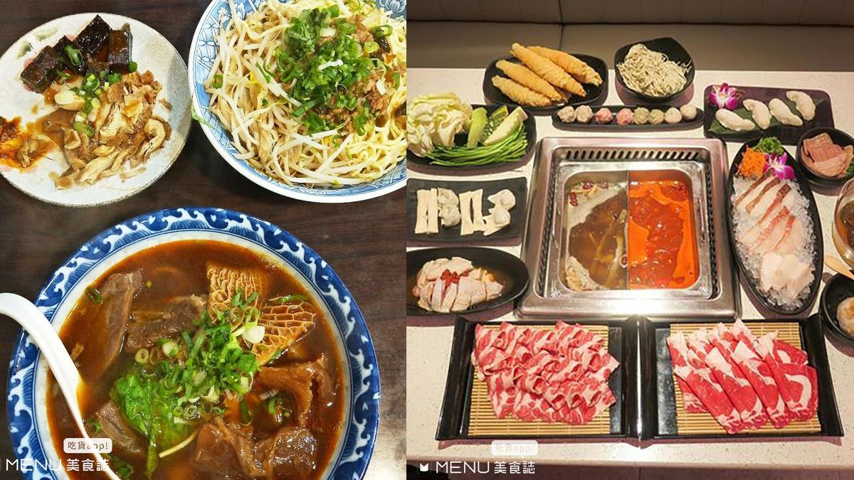 跨完年先別急著回家!台北101周邊「夜貓宵夜」推薦,凌晨來碗熱呼呼牛肉麵身心都暢快!
