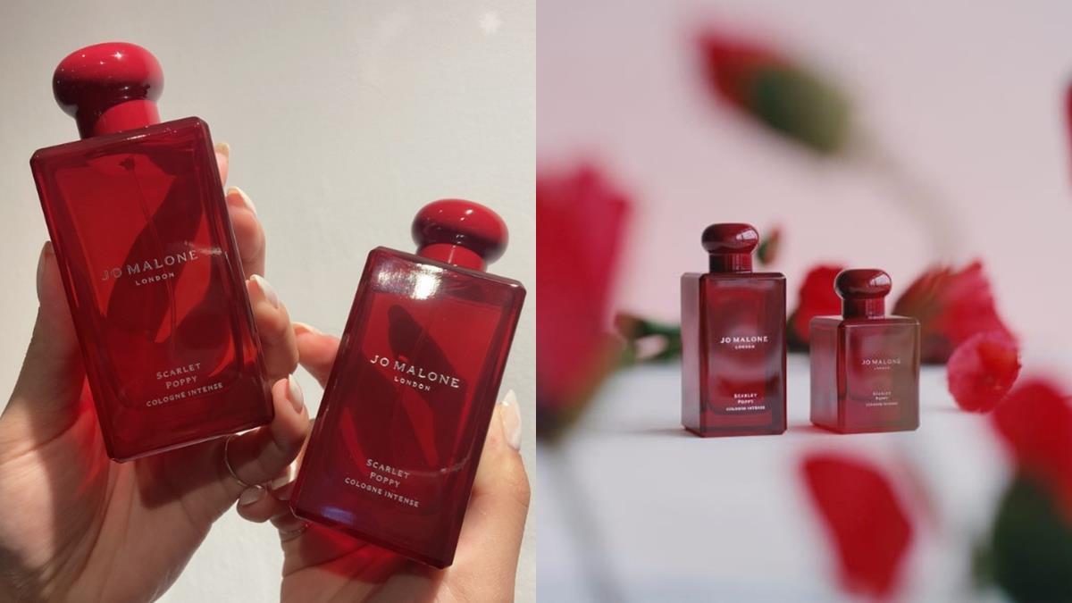 Jo Malone祝大家新年快樂!品牌首款紅色香水「緋紅罌粟」正式登台,光看瓶子就先美到醉了!