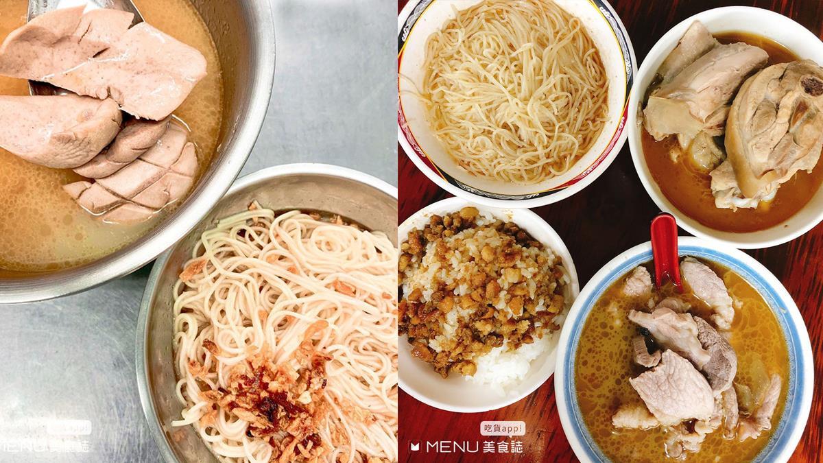 冷颼颼的天必須怒喝!台北6家麻油雞暖補推薦,人參雞、四物雞、香菇雞今天pick哪一道?