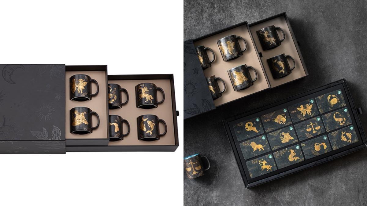 燙金細節超精緻!星巴克「12星座禮盒系列」暗藏四大星象祝福,馬克杯&隨行卡整組好有儀式感♥