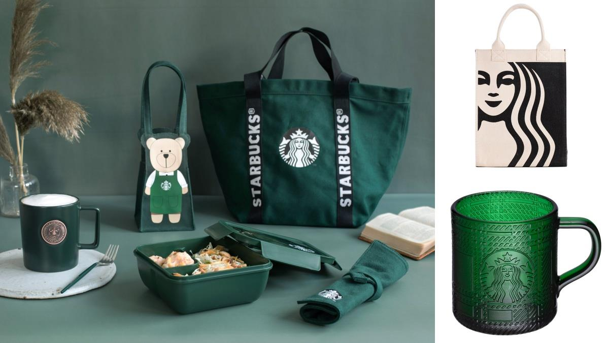 經典綠╳女神Logo必收藏!「星巴克星生活組」馬克杯&提袋通通都有,超夯防水牛皮袋也出新色啦~